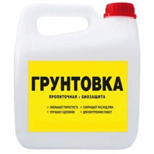 купить строительную химию в Харькове